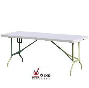 שולחן מתקפל,שולחן מתקפל למזוודה, השכרת שולחנות,שולחן מזוודה מתקפל