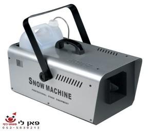 מכונת שלג להשכרה
