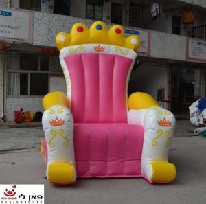 כסא מלך מלכה מתנפח למכירה
